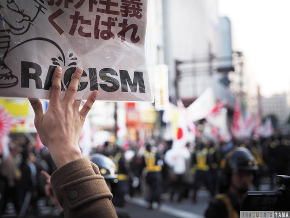 Against Racism in Ikebukuro